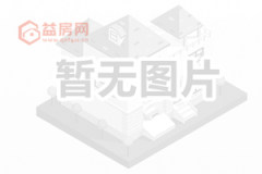 (城南)惠达花园6室4厅3卫315万340m²精装修出售