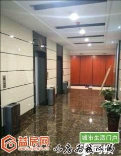 泰華大廈12樓精裝修南向65平方米寫字樓一間出租