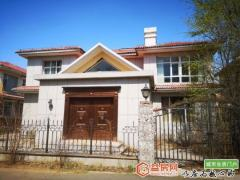 出售青州云門山駝山景區九龍居西區獨棟別墅,上下兩層半,421
