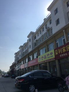 (黄楼街道)荣利家园3室3厅2卫110m²简单装修