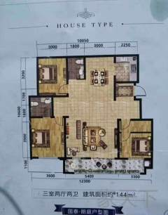 (城北)國程大福地3室2廳2衛146m2毛坯房