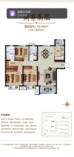 (城东)秀兰青州府3室2厅1卫109m²毛坯房带车位57万