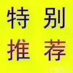 (城東)尚宸華庭105平三室朝陽簡單裝修88萬