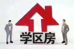 青城小区2楼90平两室精装带储藏室66万可按揭