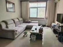 (城西)泰和苑3室2厅1卫105m²中档装修