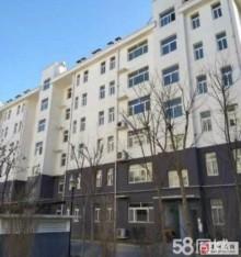 圣水花园3室2厅1卫103m²急用钱降价仅售79万