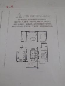 齐都嘉园二楼130平三室带车库119万可按揭