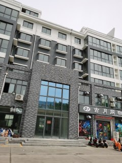 (城西)西店嘉苑2室2厅1卫236m²简单装修