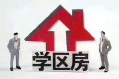 (城中)西街嘉苑1室1厅1卫48m²精装修
