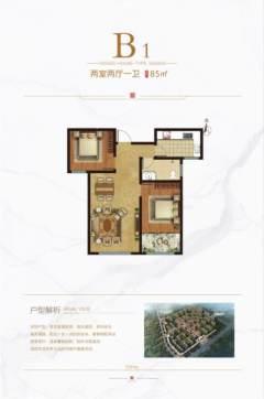 青城樱园2室2厅1卫85m²毛坯房53万可贷款