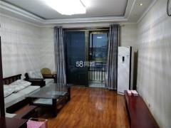 (城南)凤凰山庄2室2厅1卫98m²精装修