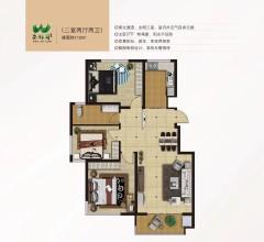 (城东)文锦园3室2厅1卫