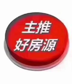 清华佳苑3室143平带车位储藏室137万