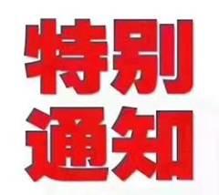 尚宸华庭商铺102平70万出售!单层50平