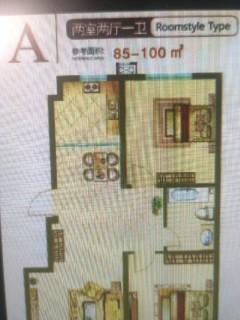 荣利家园3楼77平带车位储藏室52
