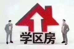 (城西)中央华府4室2厅2卫