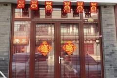 (城西)青州宋城商铺152万90m²出售