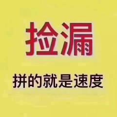清华佳苑电梯10楼155平带车位储藏室153万出售
